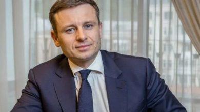Photo of Украина завершает переговоры с МВФ по бюджету-2021 — Марченко