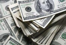 Photo of Доллар потерял 4 копейки к закрытию межбанка