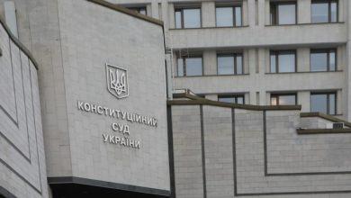 Photo of Конституционный кризис: рабочая группа сформировала варианты проверки деклараций судей
