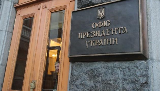 В ОП уверены, что «дело Татарова» не должно создавать впечатление сведения счетов