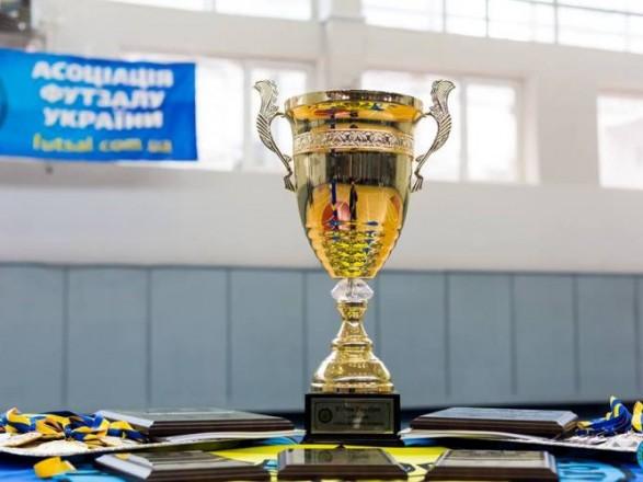 Определился обладатель Кубка Украины по футзалу среди женских команд
