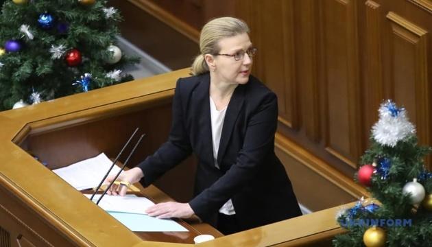 Рада назначила Лапутину министром по делам ветеранов