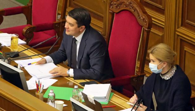 Разумков говорит, что тема лишения мандата за кнопкодавство не закрыта