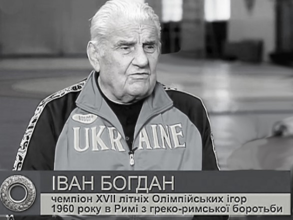 Ушел из жизни украинский чемпион Олимпийских игр-1960