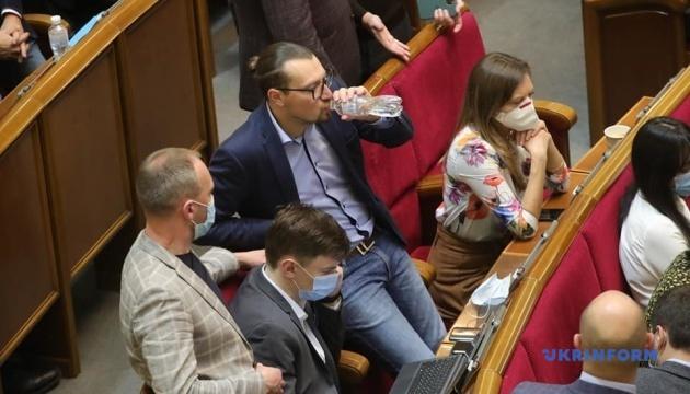 Разумков открыл заседание Рады, в зале - 212 депутатов