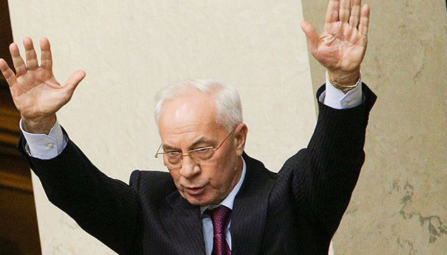 Суд ЕС не дал вернуть Азарова в европейский санкционный список
