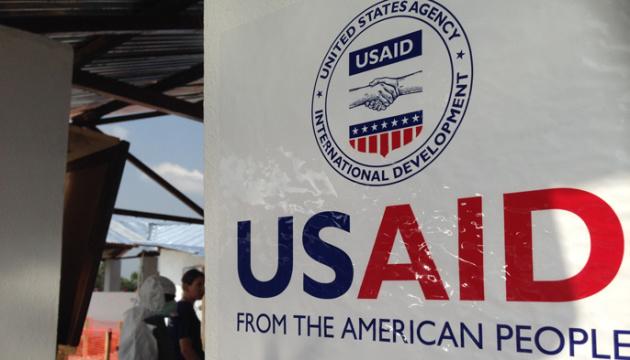 USAID усилит борьбу с коррупцией в Украине