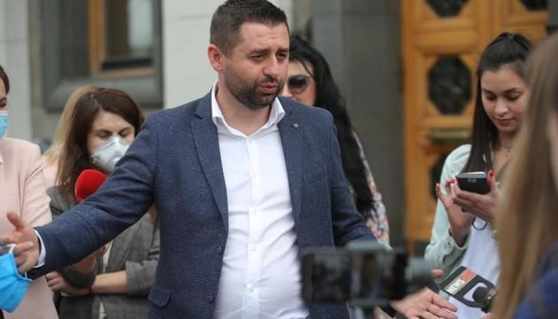 Прокуратура возбудила дело из-за возможного слежения за Арахамией