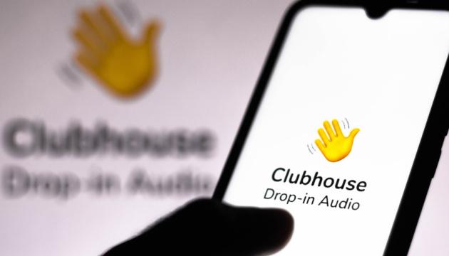 Twitter хочет купить Clubhouse - СМИ