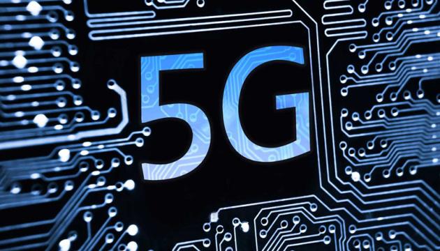 Во Франции официально запустили 5G