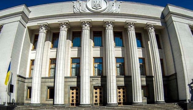 Комитет рекомендует Раде поддержать законопроект об основах национального сопротивления