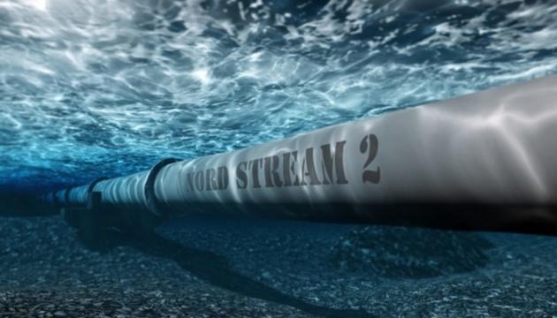 Достройка Nord Stream 2 откроет путь для дальнейшей агрессии РФ - эксперт