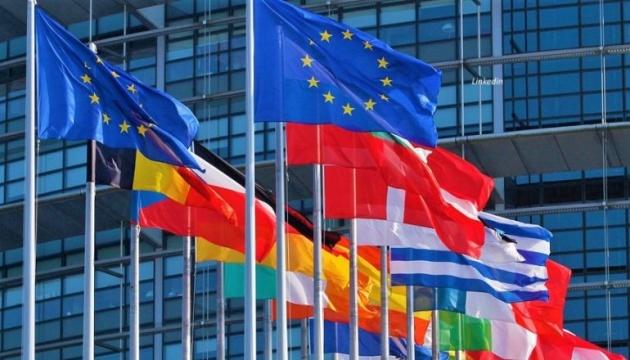 Евросоюз в ОБСЕ: Легитимизацией «Л/ДНР» Россия отвлекает внимание от своей агрессии