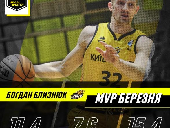 Баскетболист сборной Украины признан лучшим игроком месяца в Суперлиге