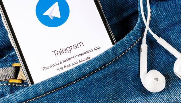 В США через суд требуют удалить Telegram с Google Play