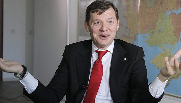 Довыборы в Раду: Олег Ляшко заявил о победе в округе №208