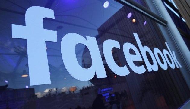 Facebook будет обозначать сатирические страницы в соцсети