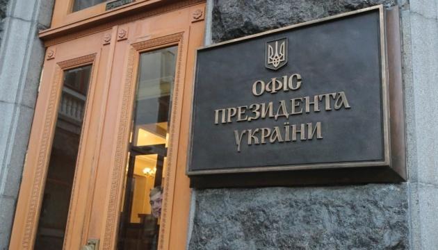 Не ищите темное там, где светло: в ОП объяснили правки в пресс-релизе разговора Зеленского с Байденом