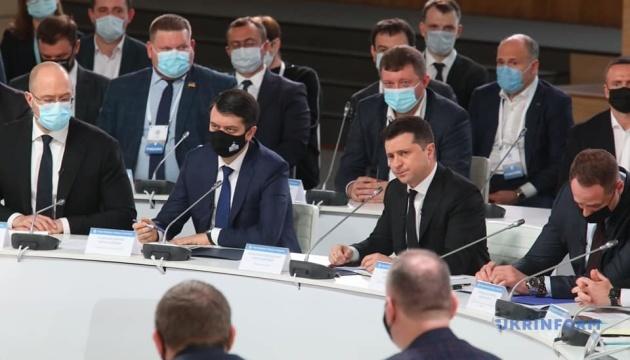 Зеленский анонсировал разработку Муниципального кодекса Украины