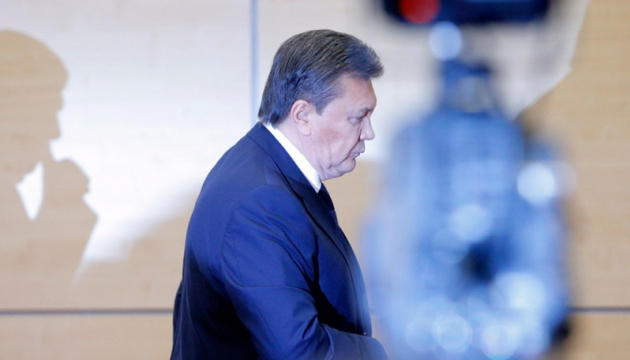Верховный Суд рассмотрит кассационные жалобы на приговор Януковичу 15 марта
