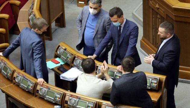 Рада приняла закон о референдуме