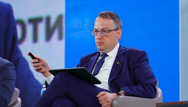 В Украине планируют создать центр мониторинга и анализа космических снимков