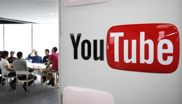 YouTube обновит правила пользования с 1 июня: что изменится