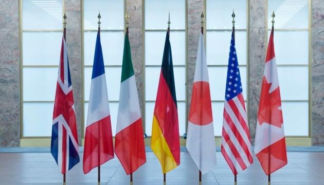 Послы стран G7 остерегли Украину от дальнейшего отката антикоррупционных реформ