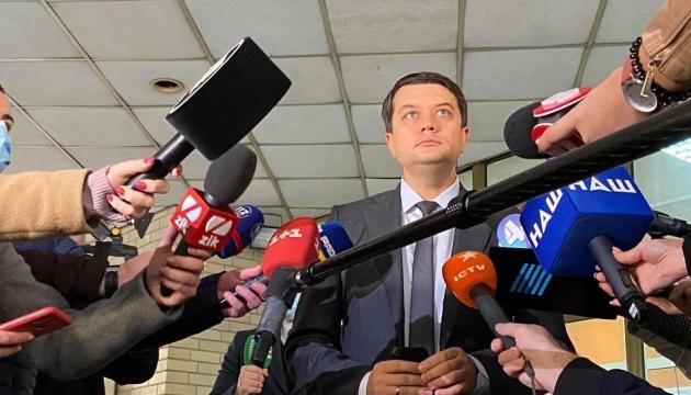 Оснований для досрочных парламентских выборов нет - Разумков