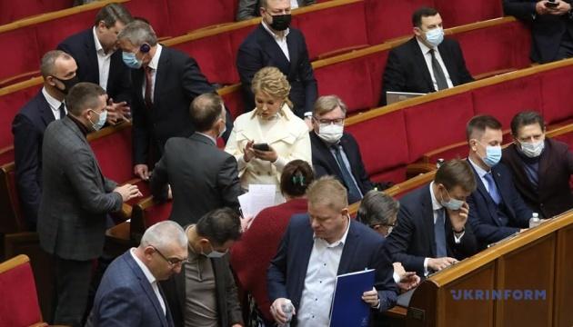 Разумков открыл Раду, в зале - 170 депутатов