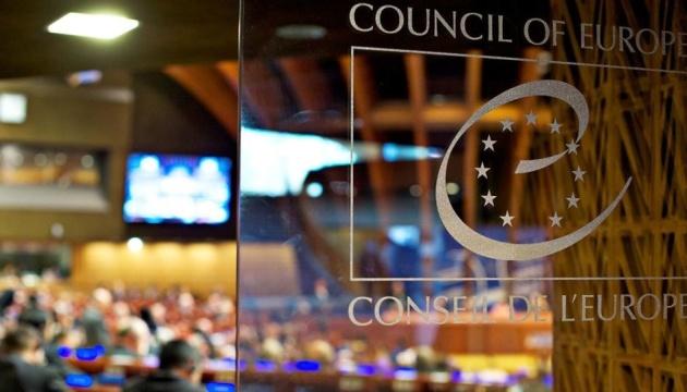 Украина в ПАСЕ добилась обжалования полномочий российской делегации